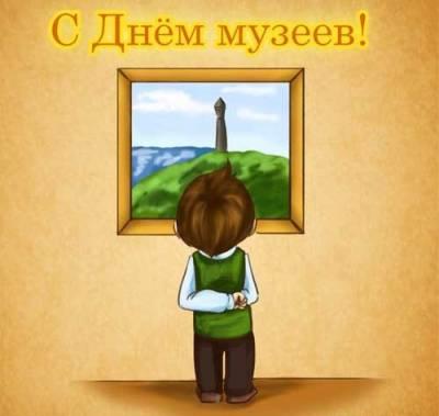 http://porkhov-muzeum.ucoz.ru/_nw/0/s83053321.jpg
